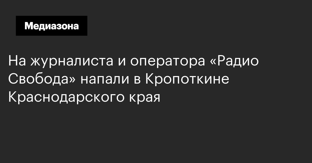 prostitutki-v-kropotkine-krasnodarskogo-kraya