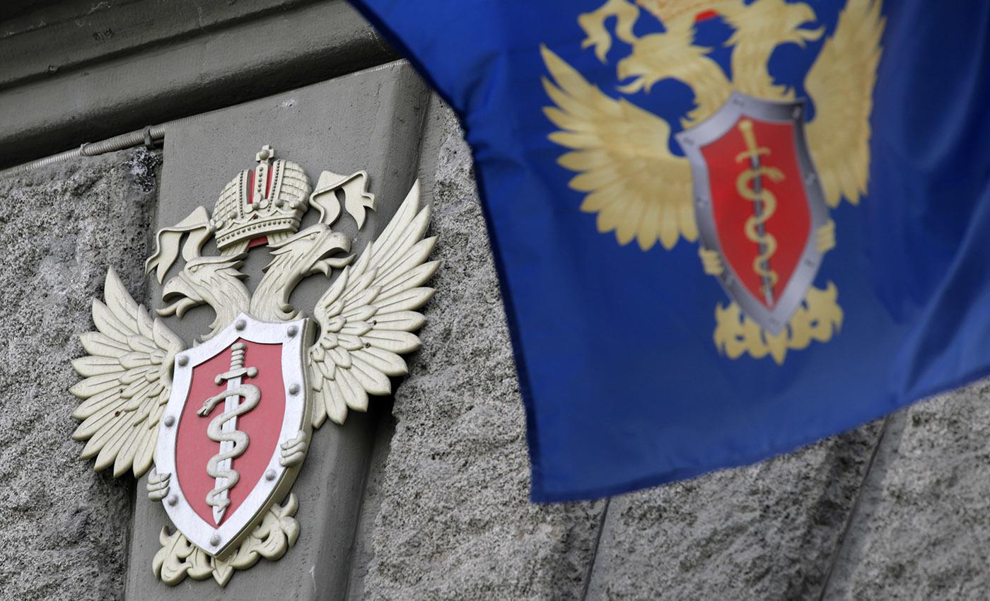 бланк приказа о назначении директора чуп