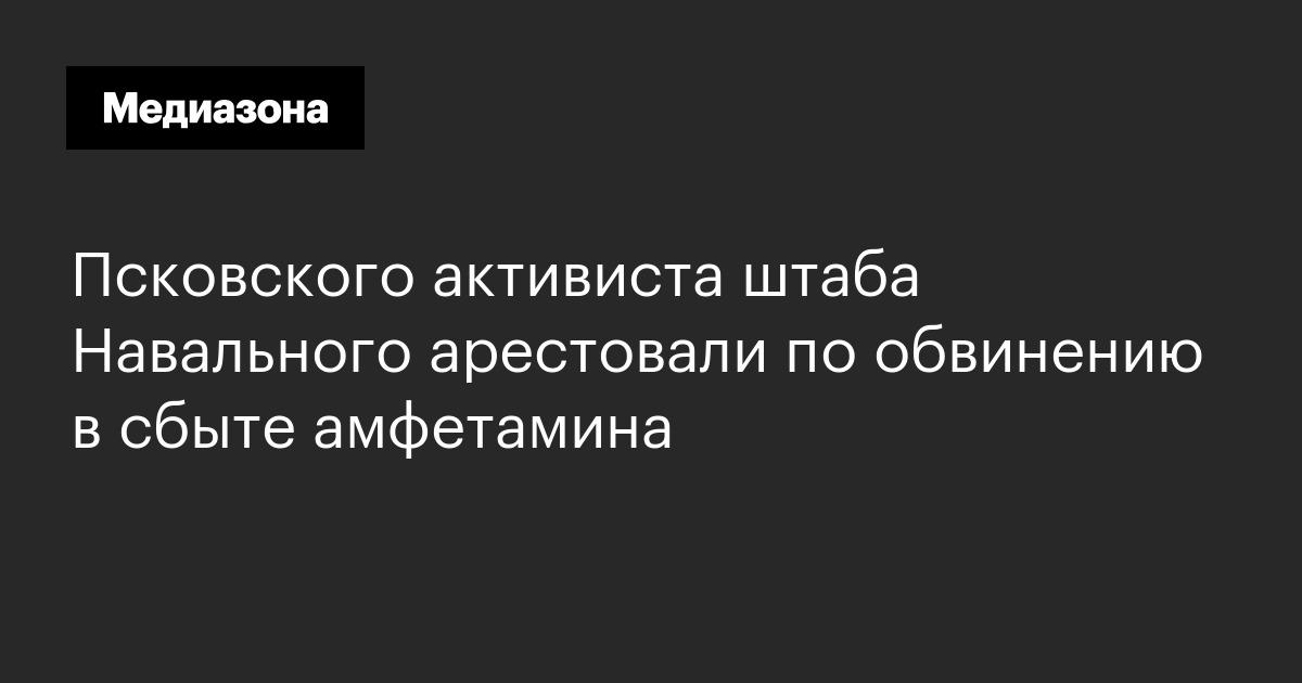 Амф Купить Ухта Cocaine Дёшево Ковров