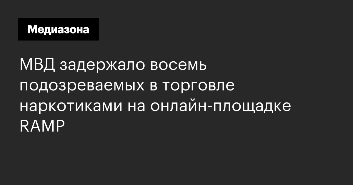 Прегабалин online Зеленодольск Амфетамин гидра Химки