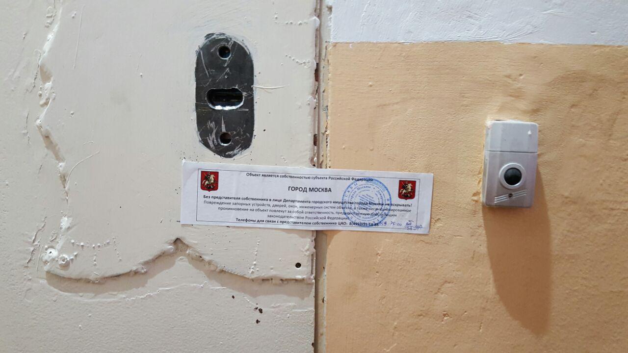 Опечатанный офис Amnesty