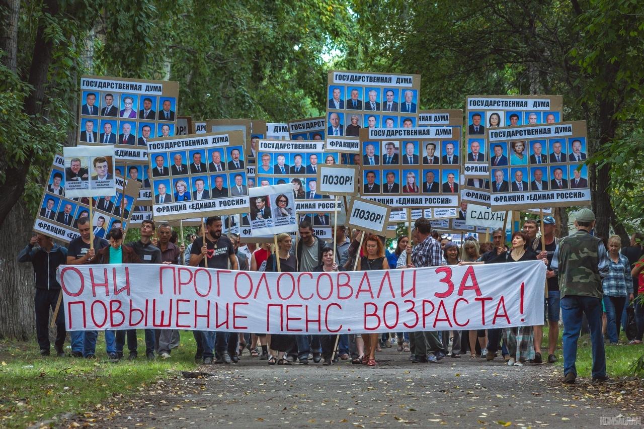 Позорный полк в Комсомольске-на-Амуре