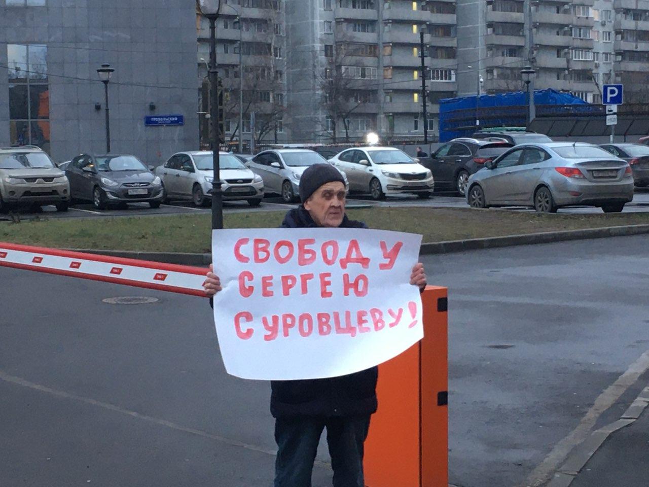 Фото: Сергей Смирнов / «Медиазона»
