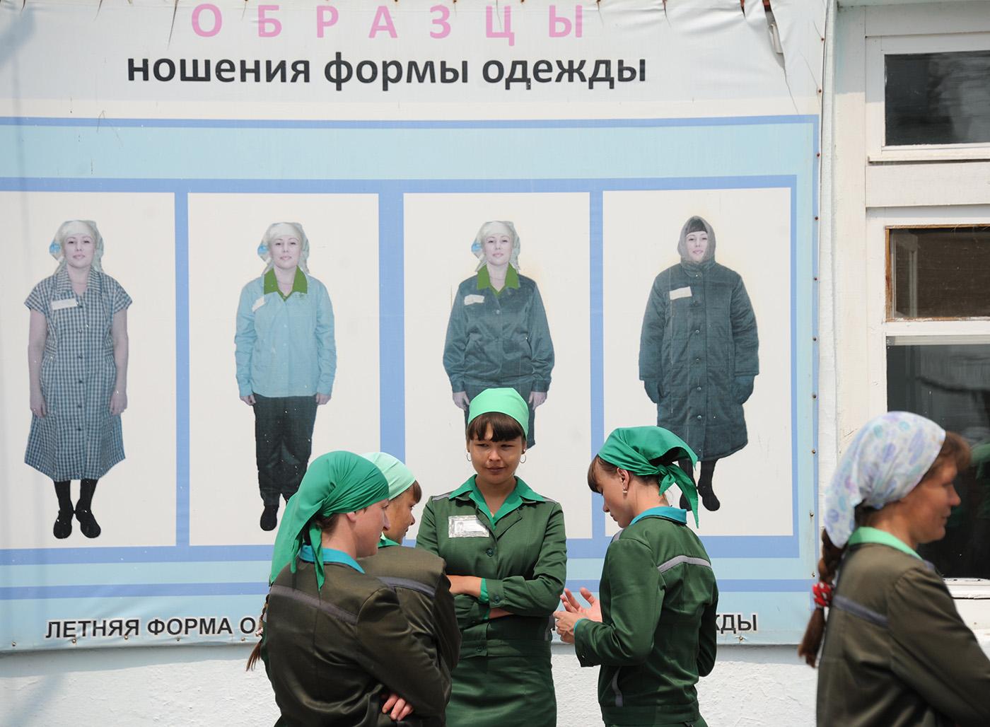 Секс вженских тюрмах россии