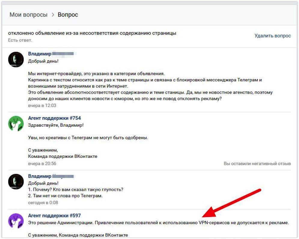 sredi-tsvetov-lichniy-kabinet-vesna-2018-internet-magazin-moskva