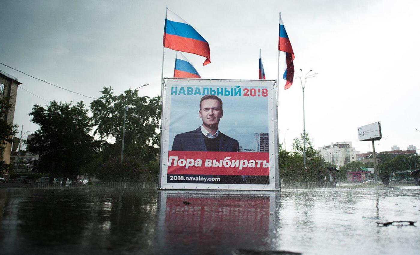 Фото: Анна Майорова / URA.RU / ТАСС