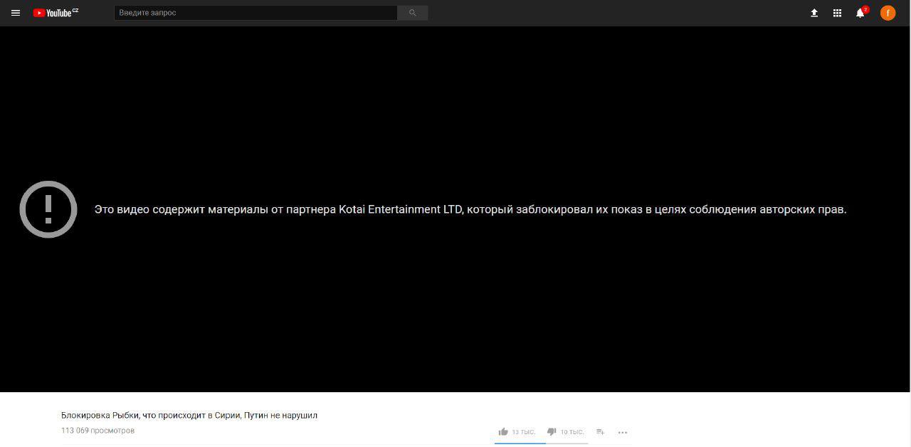 Скриншот заблокированного видео Навального