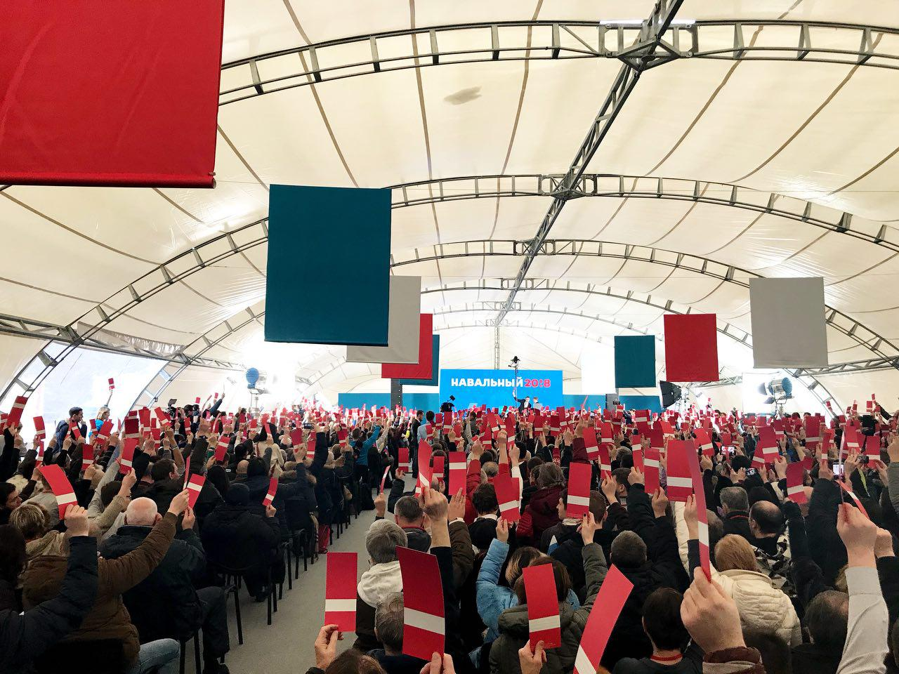Голосование инициативной группы в Москве