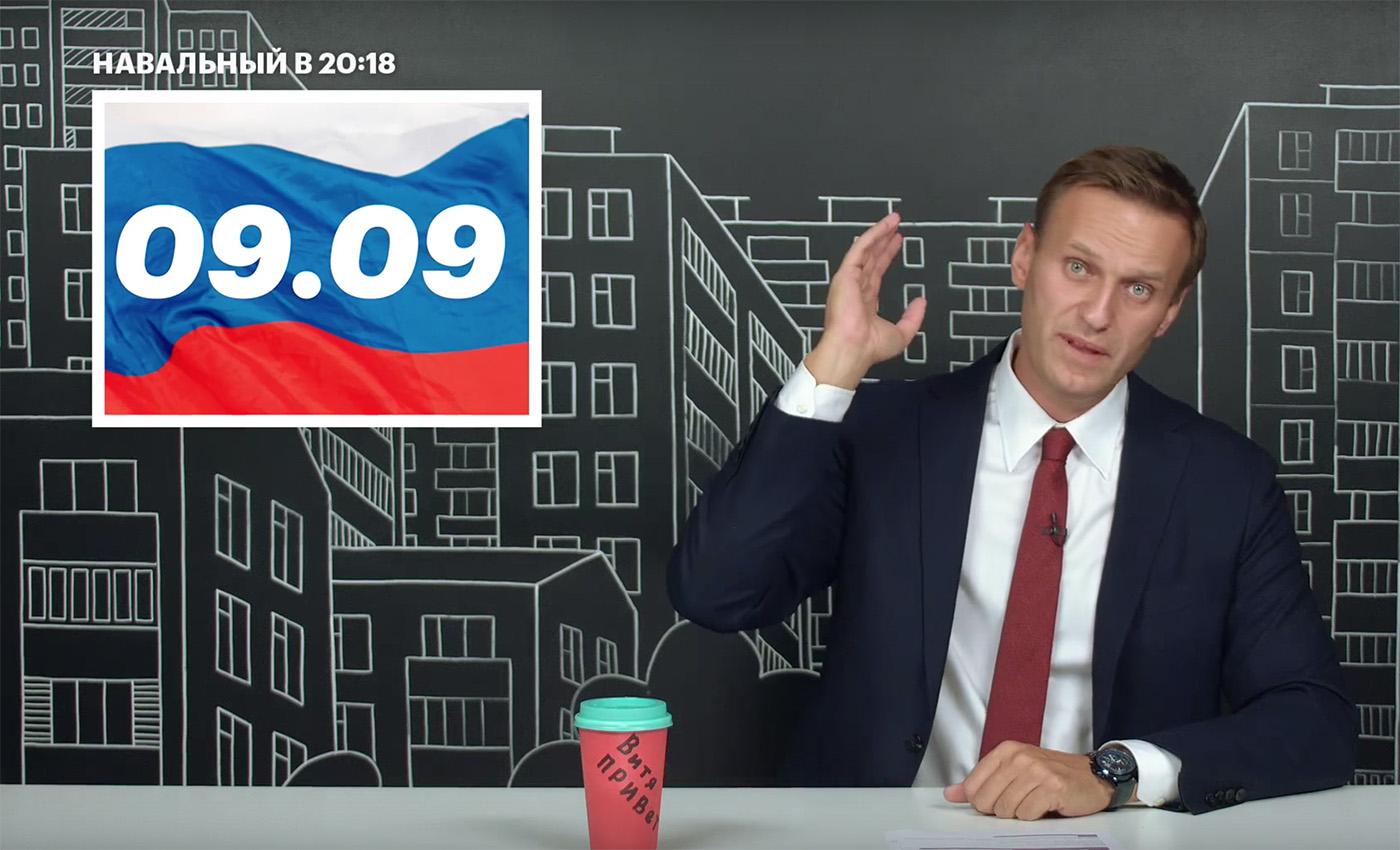 недвижимость навального фото машина хорошо