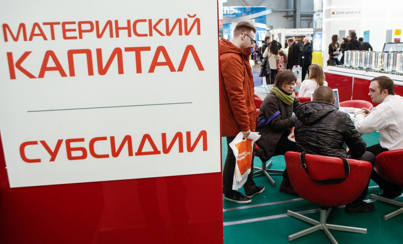 экспресс кредит без справок и поручителей vam-groshi.com.ua