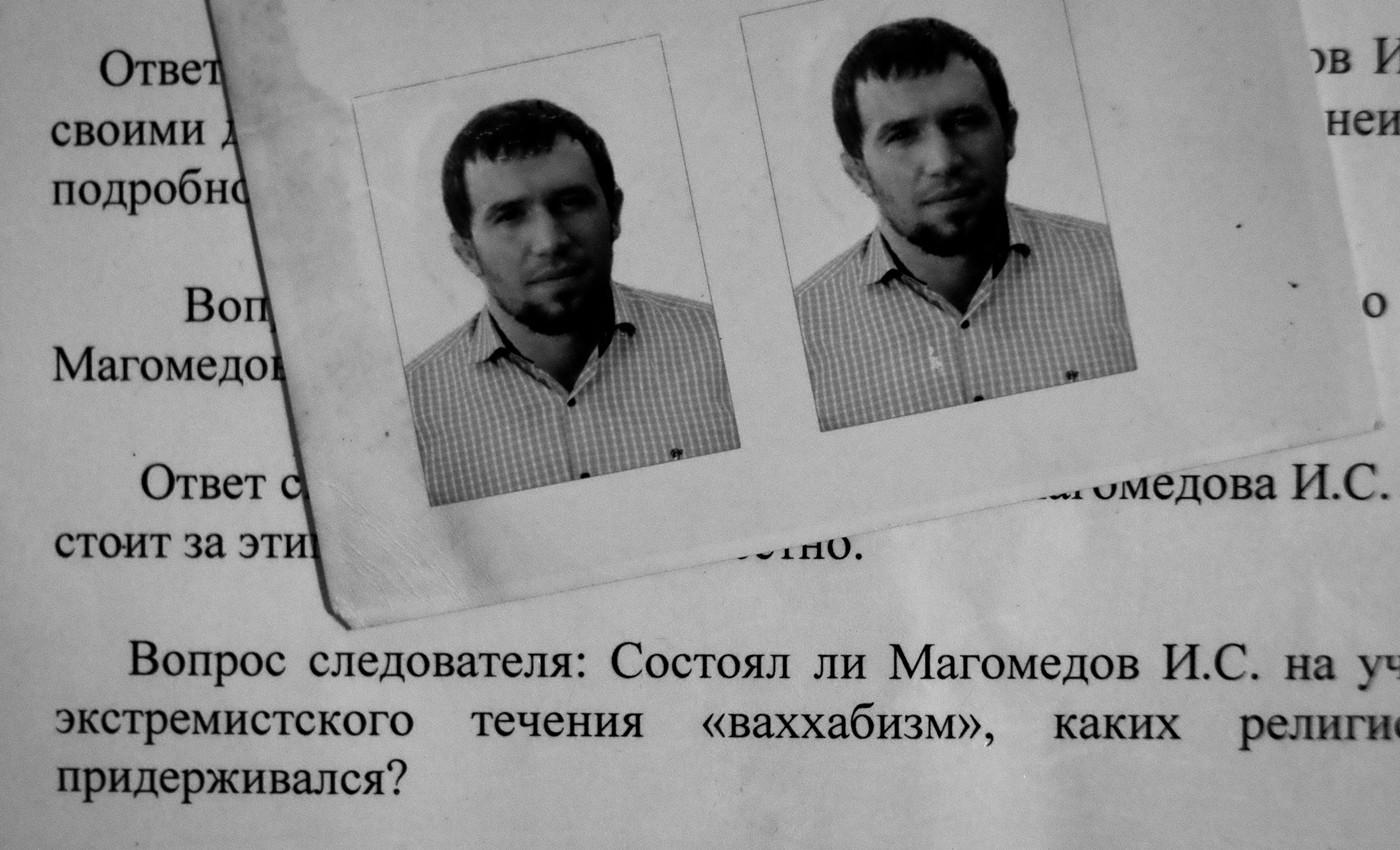 Ислам Магомедов. Фото: Ильяс Хаджи / «Медиазона»