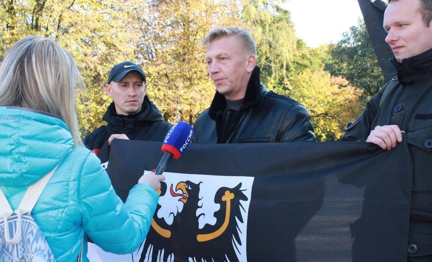Четвертый лишний. Самый загадочный фигурант дела о попытке присоединить  Калининградскую область к Евросоюзу 96fd884961d