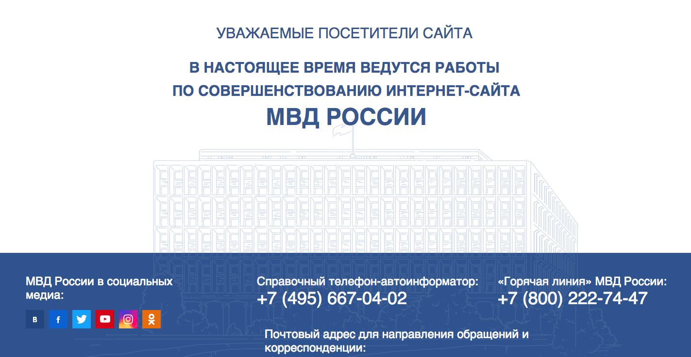 Тинькофф как оплатить кредит по номеру договора через приложение
