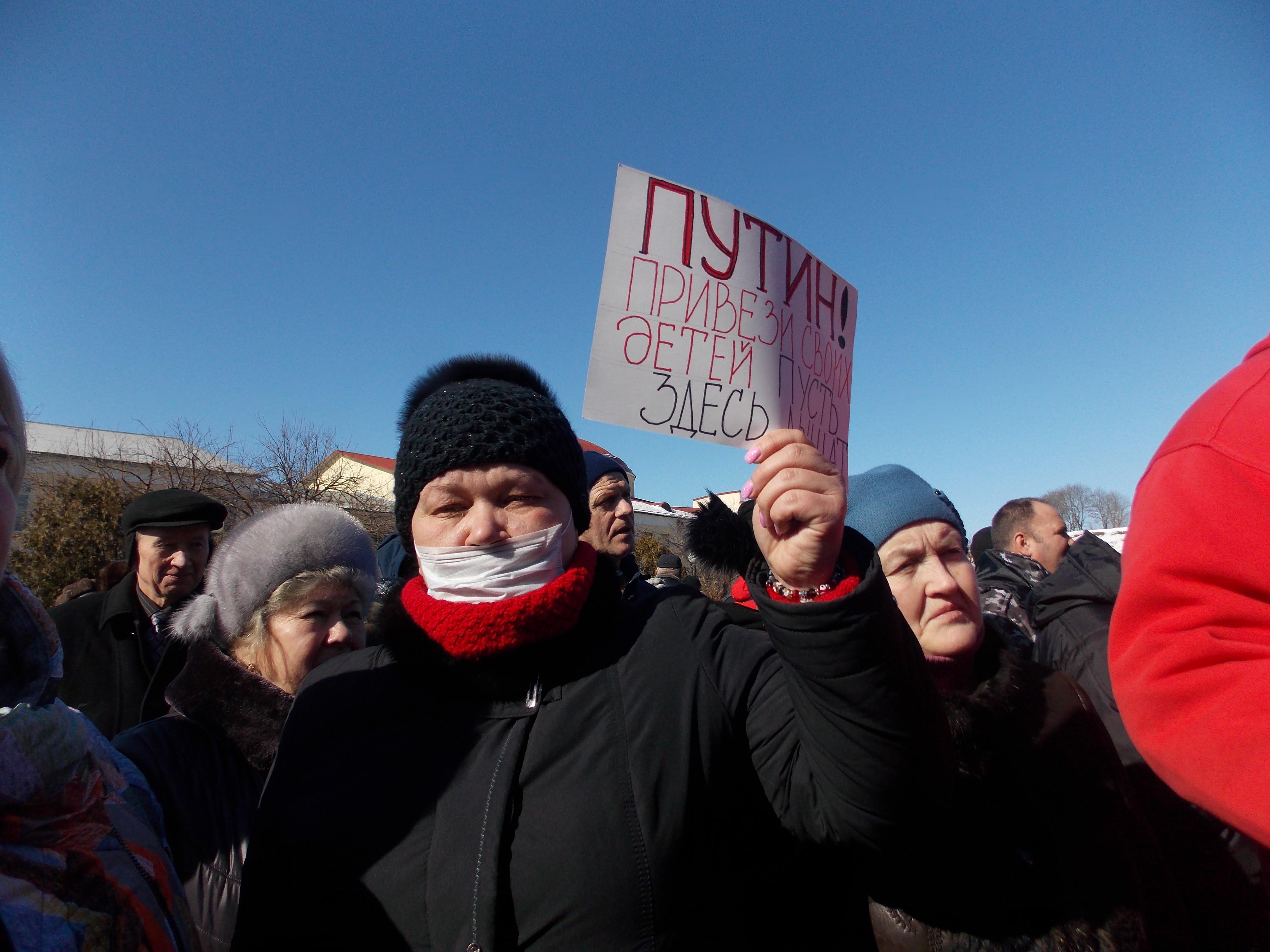 Митинг в Волоколамске/ Медиазона