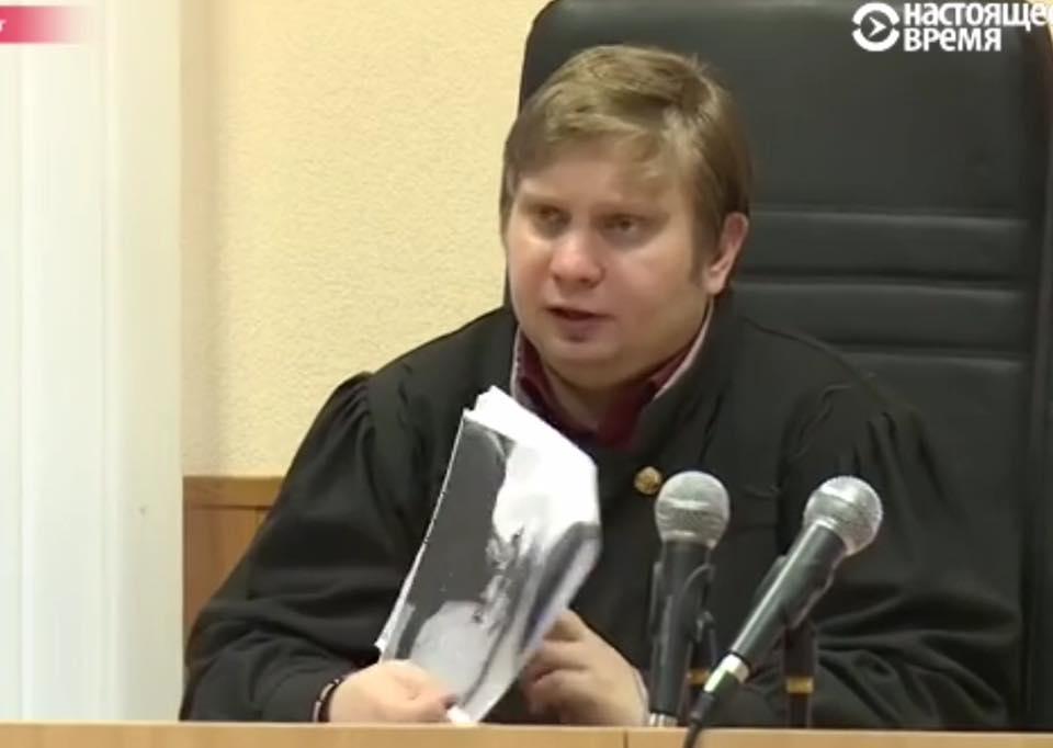 Судья Владимир Васюков