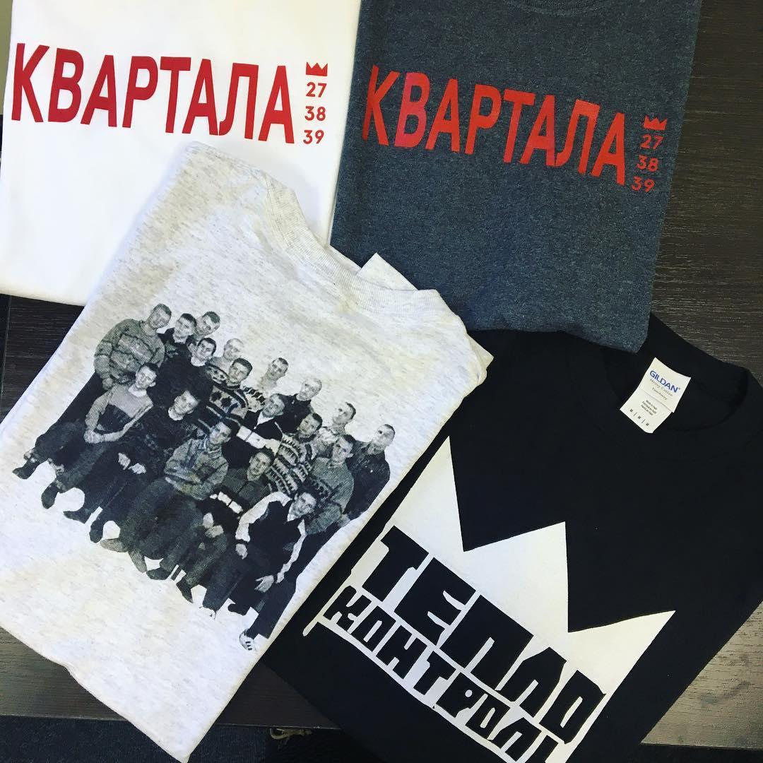 «Квартала» и «Теплоконтроль» — одни из самых известных казанских группировок. Фото: инстаграмinde_media, футболки казанского бренда «Сухая река»