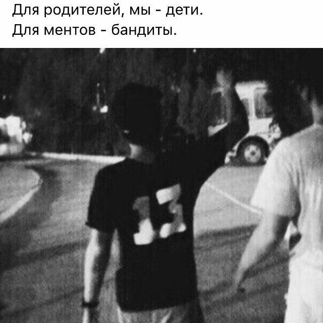 Изображение из паблика фан-группы поклонников уголовного образа жизни «ВКонтакте»
