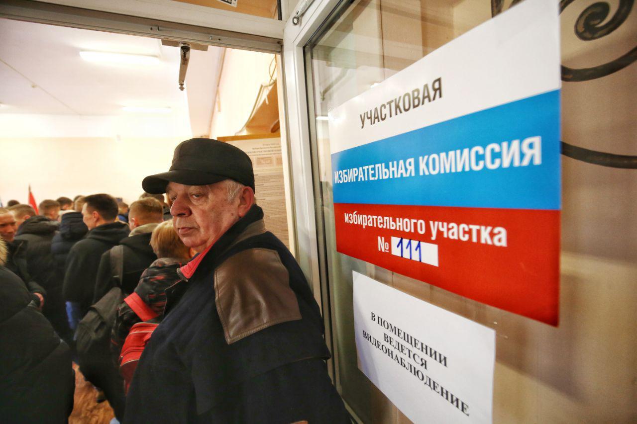 Голосование в Петербурге
