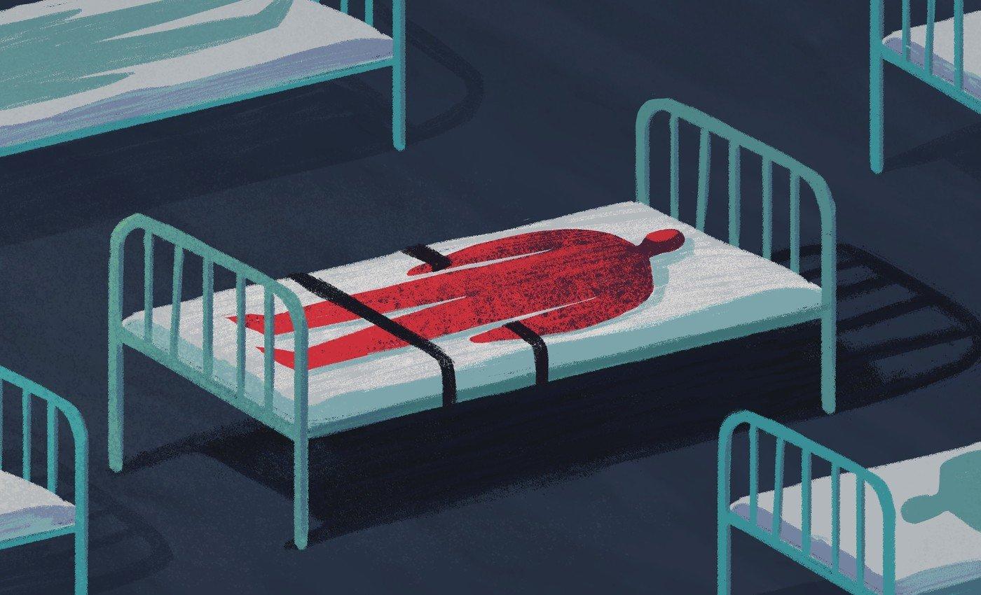 Привязывают к кроватям и надолго оставляют без движения