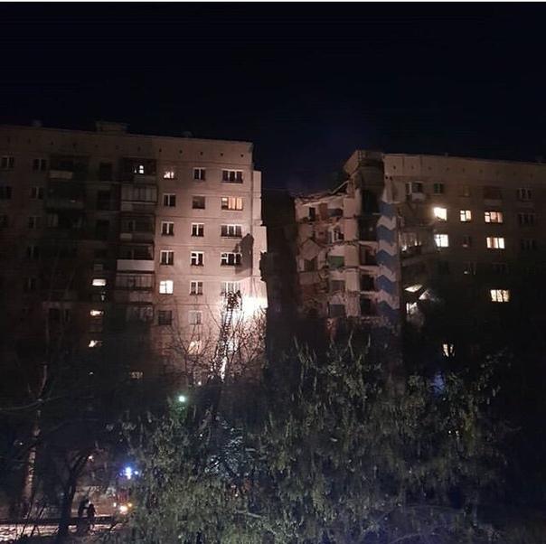 Число жертв  вМагнитогорске уже составляет 21 человек