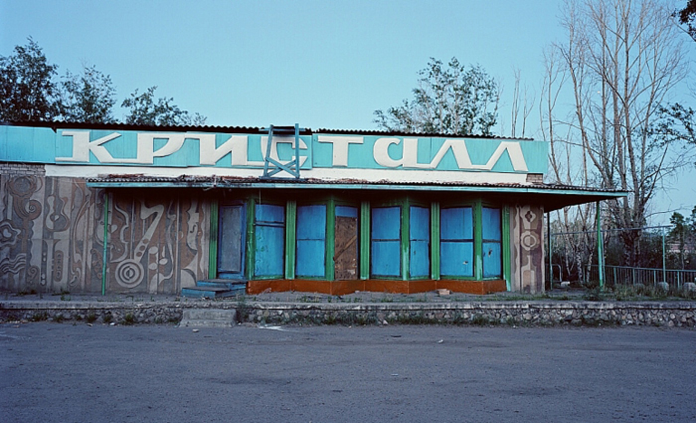 Украина одесская область последние новости