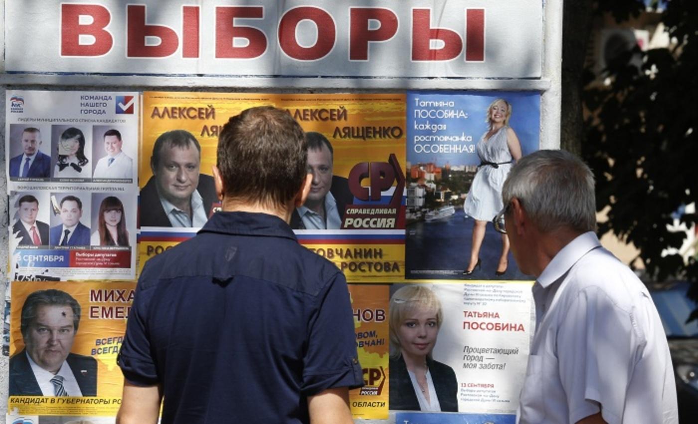 Выборы губернаторов отменят как минимум в семи регионах России 24.01.2013 42
